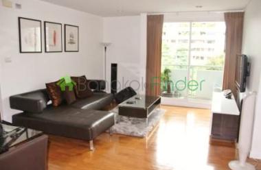 Ploenchit, Ploenchit, Bangkok, Thailand, 2 Bedrooms Bedrooms, ,2 BathroomsBathrooms,Condo,For Rent,Baan sirirudee,Ploenchit,3892