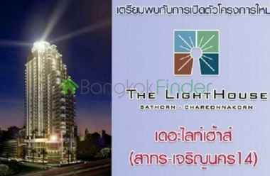 Sathorn,Bangkok,Thailand,2 Bedrooms Bedrooms,2 BathroomsBathrooms,Condo,The Lighthouse Condo,Sathorn,5407