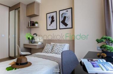 Asoke, Bangkok, Thailand, 2 Bedrooms Bedrooms, ,2 BathroomsBathrooms,Condo,For Rent,The Esse Asoke,6799